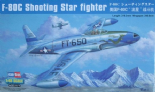 HBB81725 1/48 F-80C Shooting Star